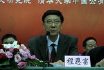 Ekonomik Küreselleşme ve Anti-Küreselleşme Üzerine Bazı Düşünceler -Cheng Enfu