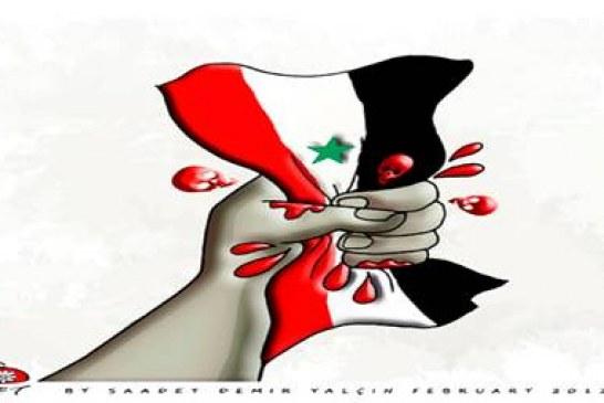 Kilit Taşı Suriye-Kemal Ulusaler