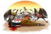 Mazlumların Bugünkü Cephesi-Mehmet Ali Yılmaz