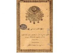 Milletvekili Andı-Av. Mehdi Bektaş