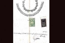 Aydınlanma ve Mustafa Kemal-Mehmet Ali Yılmaz