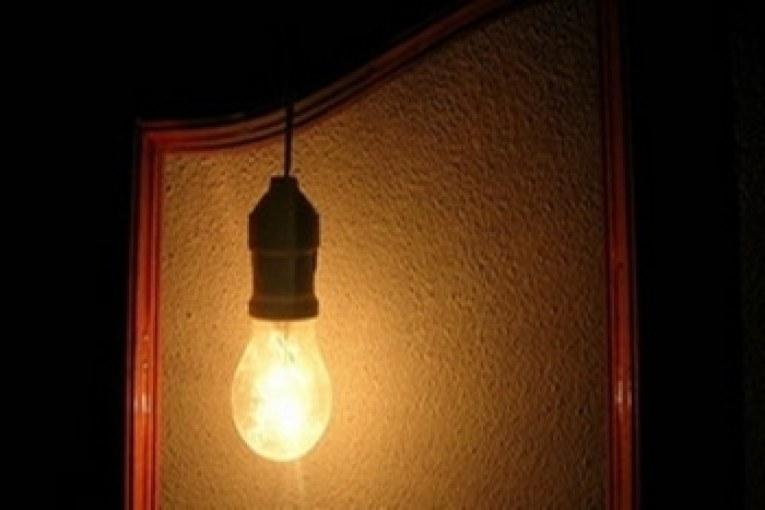 Bir Yoksulluk Hali: Enerji-Kemal Ulusaler