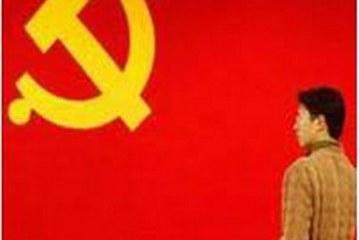 Japon Komünist Partisi- Cem Kızılçeç