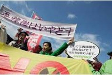 Japonya Komünist Partisinin Programı