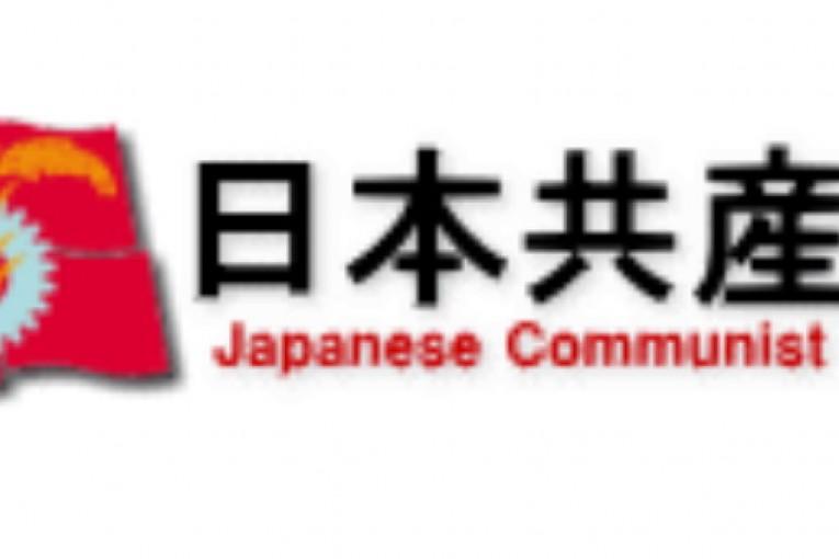 Japonya Komünist Partisi'nin Değerlendirmesi Çeviren: Cem Kızılçeç