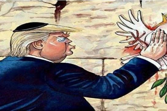 İsrail Komünist Partisi'nin Trump'ın Kudüs Kararına Karşı Açıklaması